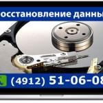восстановление файлов (данных) с флешки и жесткого диска